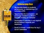 scholarship first