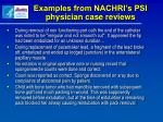 examples from nachri s psi physician case reviews