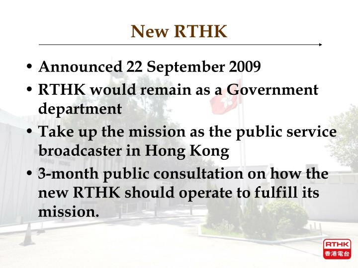 New rthk