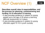 ncf overview 1