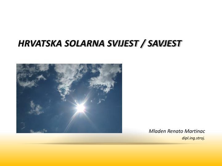 Hrvatska solarna svijest savjest