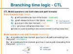 branching time logic ctl1