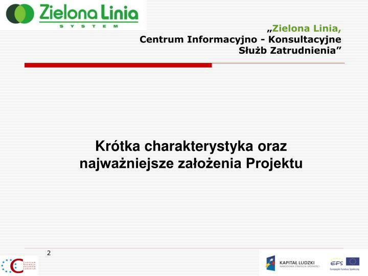 Zielona linia centrum informacyjno konsultacyjne s u b zatrudnienia