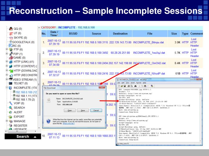 Reconstruction – Sample Incomplete Sessions