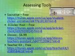 assessing tools