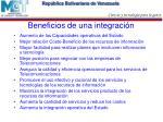 beneficios de una integraci n