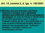 art 14 comma 3 d lgs n 165 2001
