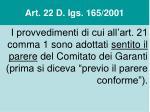 art 22 d lgs 165 2001
