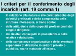 i criteri per il conferimento degli incarichi art 19 comma 1