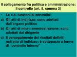 il collegamento fra politica e amministrazione il controllo art 5 comma 3