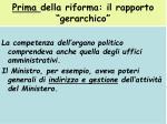 prima della riforma il rapporto gerarchico