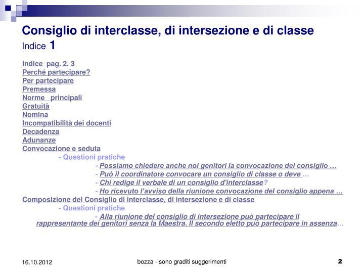 Consiglio di interclasse di intersezione e di classe indice 1