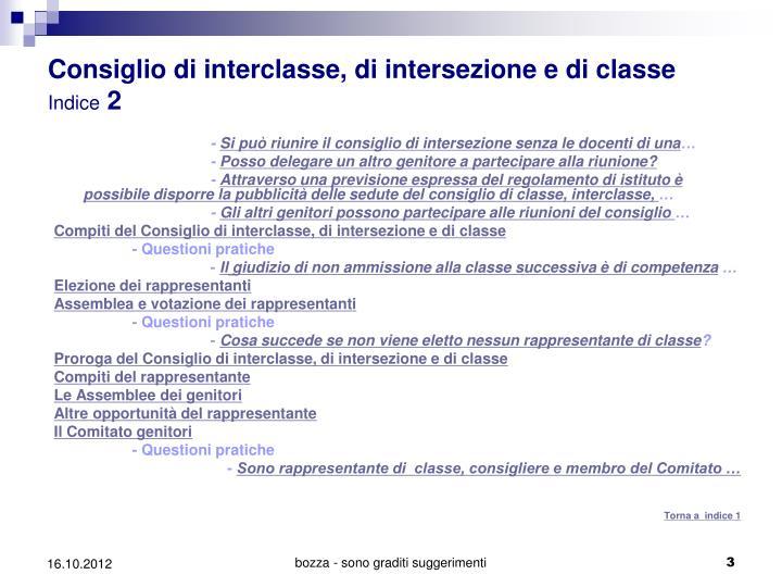 Consiglio di interclasse di intersezione e di classe indice 2