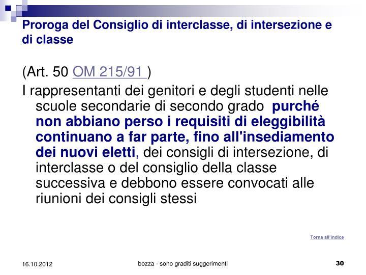 Proroga del Consiglio di interclasse, di intersezione e di classe