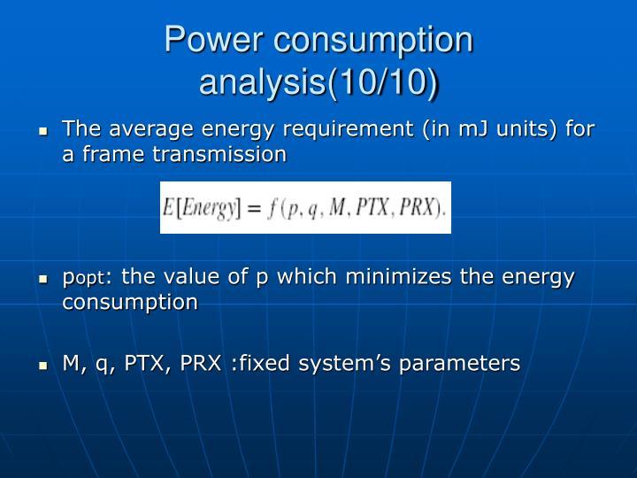 Power consumption analysis(10/10)