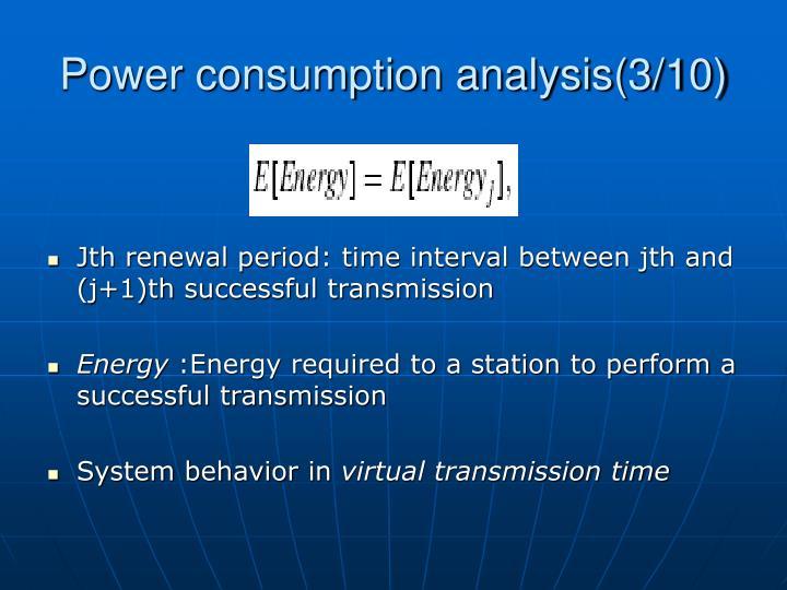 Power consumption analysis(3/10)