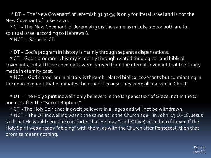 * DT ~  The 'New Covenant' of Jeremiah 31:31-34 is only for literal Israel and is not the New Covenant of Luke 22:20.