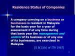 residence status of companies