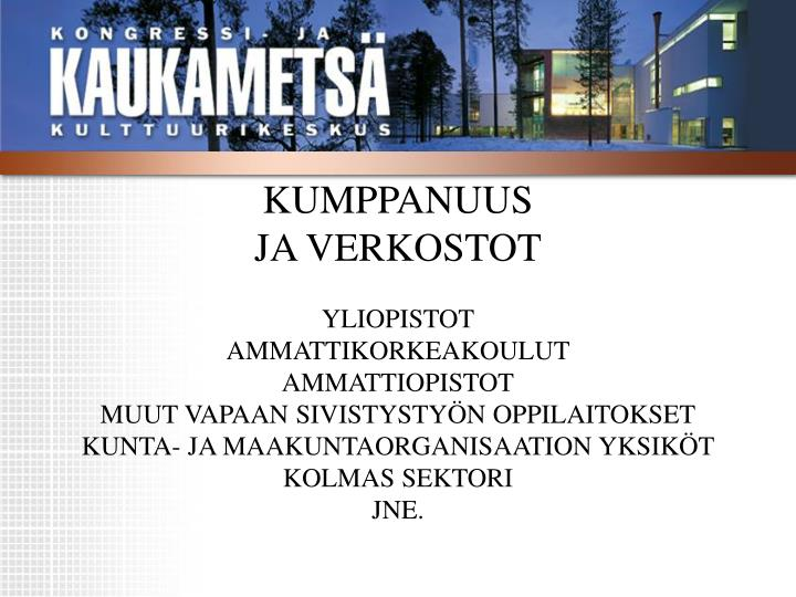 KUMPPANUUS