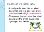 real gas vs ideal gas