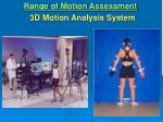 3d motion analysis system