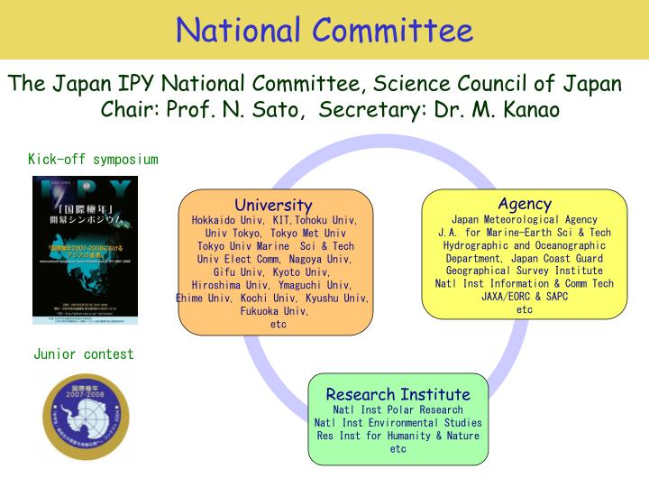 National Committee