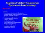 realizacja podstawy programowej wychowania przedszkolnego11