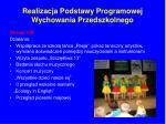 realizacja podstawy programowej wychowania przedszkolnego2