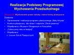 realizacja podstawy programowej wychowania przedszkolnego3
