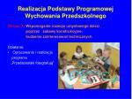 realizacja podstawy programowej wychowania przedszkolnego4