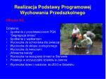 realizacja podstawy programowej wychowania przedszkolnego7