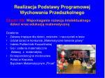 realizacja podstawy programowej wychowania przedszkolnego8