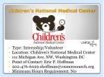children s national medical center