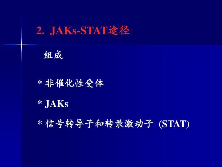 2.  JAKs-STAT