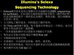 illumina s solexa sequencing technology