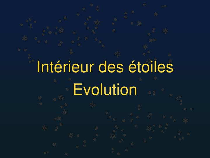 Int rieur des toiles evolution