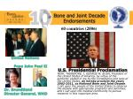 bone and joint decade endorsements