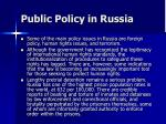 public policy in russia