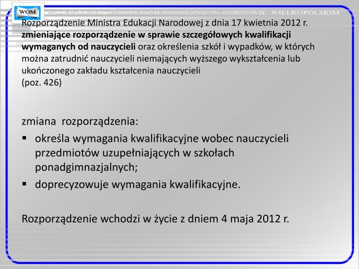 Rozporządzenie Ministra Edukacji Narodowej z dnia 17 kwietnia 2012 r.