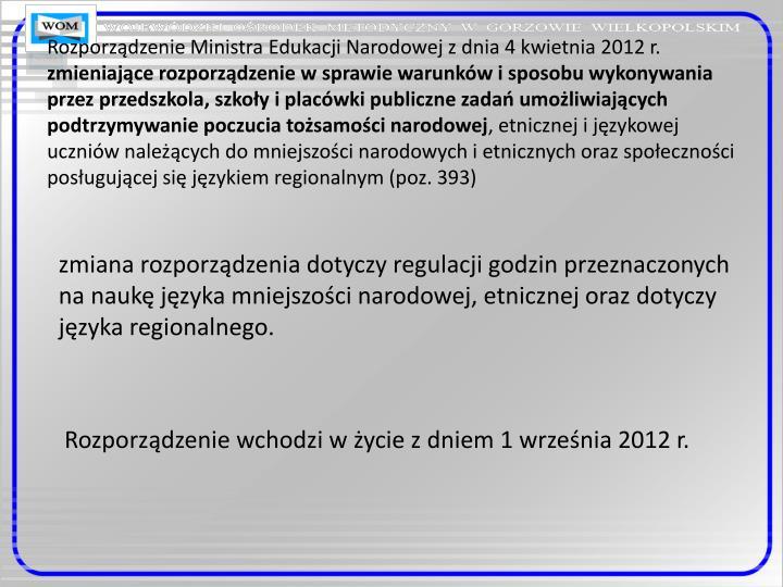 Rozporządzenie Ministra Edukacji Narodowej z dnia 4 kwietnia 2012 r.