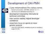 development of oai pmh