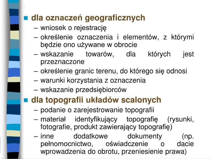 dla oznaczeń geograficznych