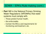 sdwa epa s rule making cont1