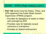 sdwa epa s rule making cont2
