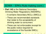 sdwa epa s rule making cont3