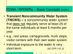 sdwa npdwrs basic concepts cont4