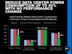 reduce data center power consumption up to 45 with no performance change