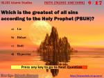 which is the greatest of all sins according to the holy prophet pbuh