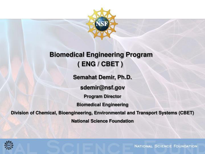 Biomedical Engineering Program