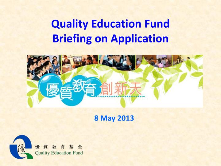 quality education fund briefing on application n.